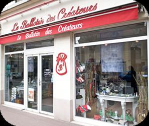 Ballotin des Créateurs - Boutique Antony (92)